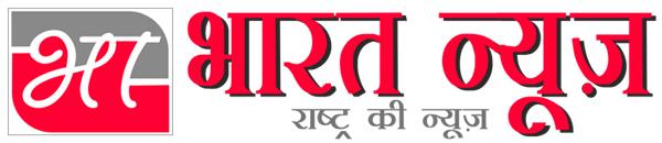 Online Bharat News